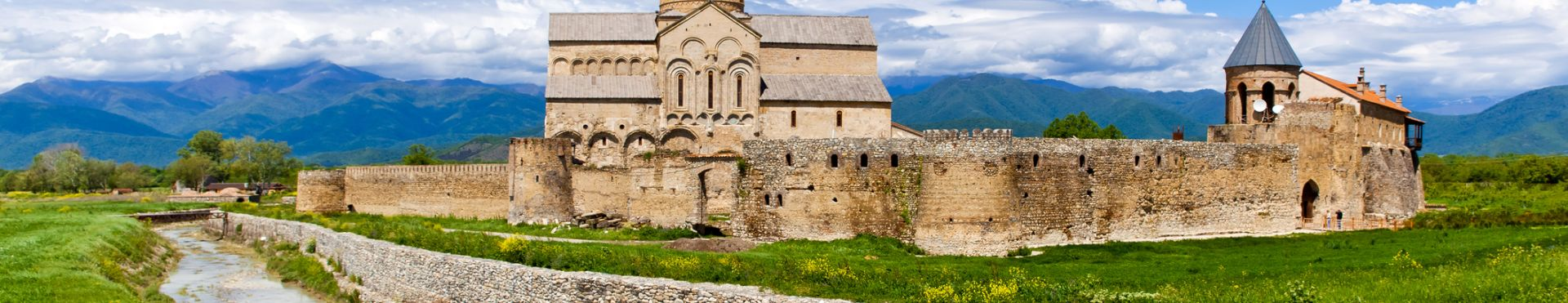 גאורגיה וארמניה