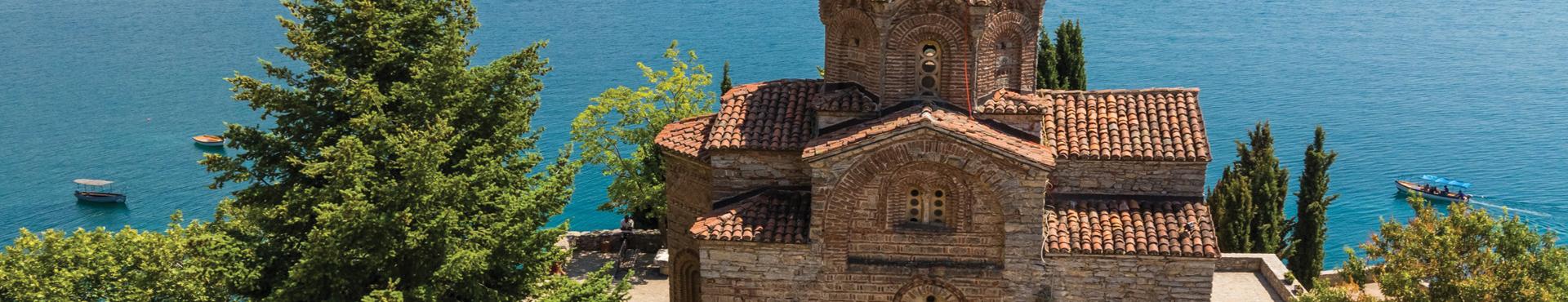 טיול מאורגן לבולגריה מקדוניה ויוון - אל מחוזות אלכסנדר מוקדון, פסגות הבלקן, שמורות טבע  ומורשת יהודית