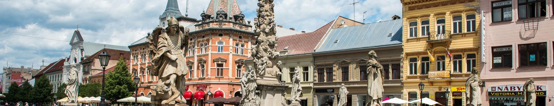 סלובקיה עם סביב העולם - נופים, תרבות, מכמני טבע והיסטוריה